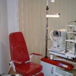 Tratamentul IAFC